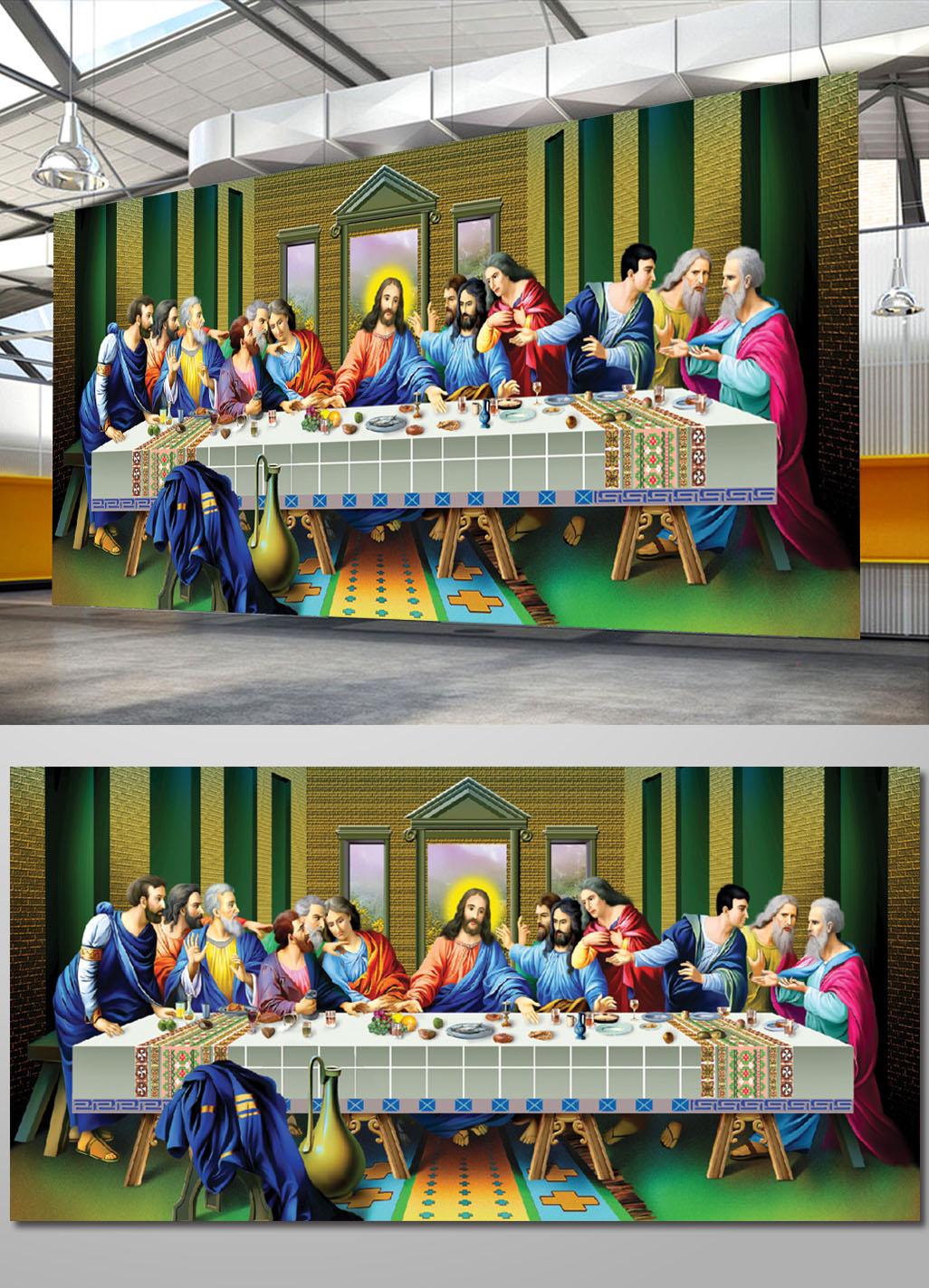 Mẫu tranh 12 tông đồ công giáo